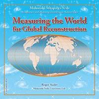 Измерение Мира для глобальной реконструкции